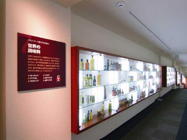 日本食研 食文化博物館(見学)