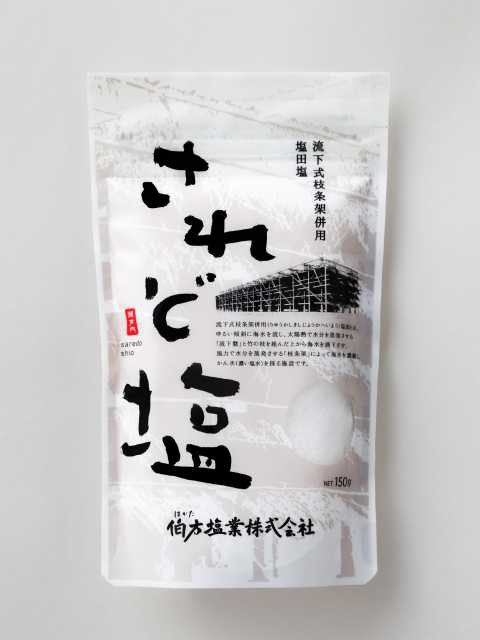 伯方塩業 大三島工場(見学)
