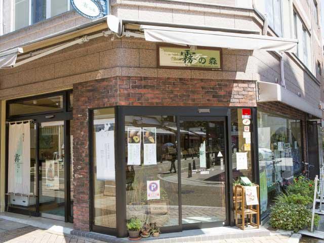 霧の森菓子工房松山店
