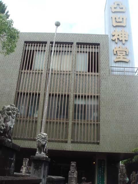 多賀神社 性文化財資料宝物館凸凹神堂