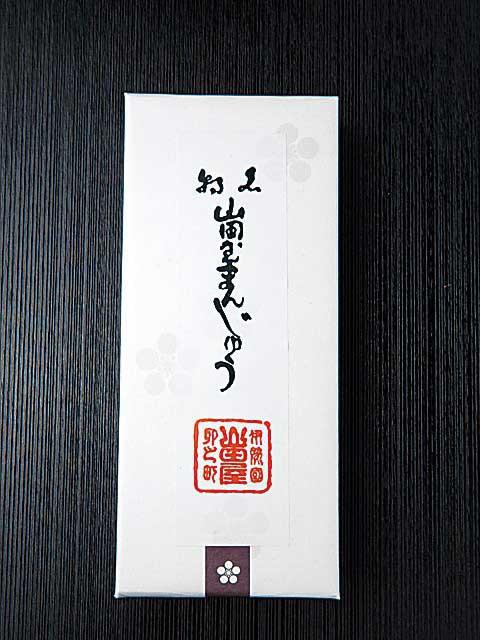 山田屋まんじゅう本店