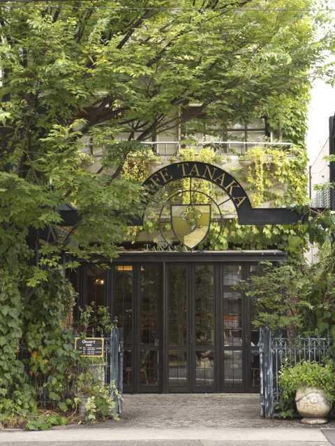 Cafe TANAKA 本店