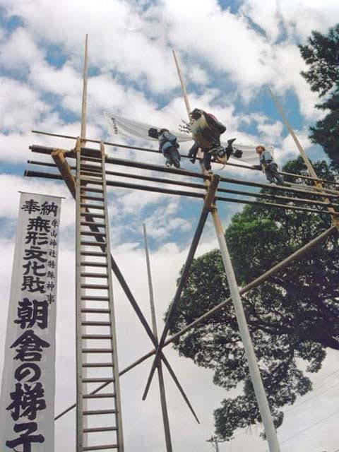 朝倉の梯子獅子