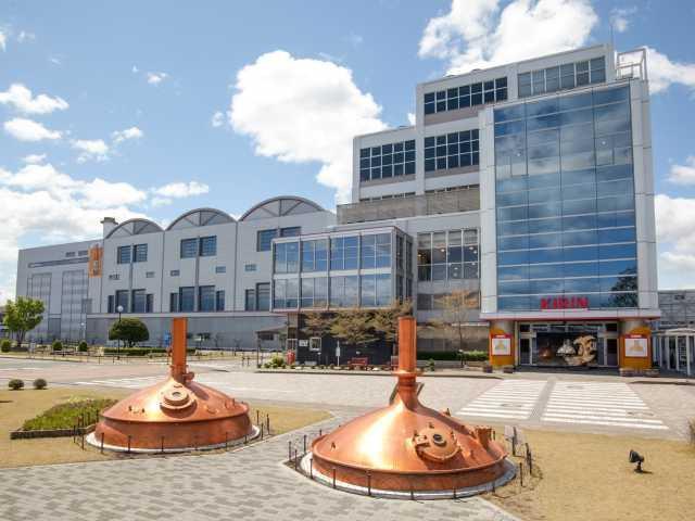 キリンビール名古屋工場(見学)