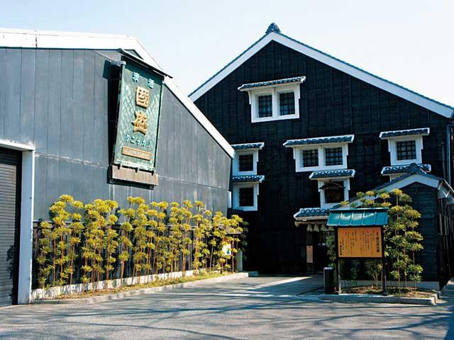 國盛酒の文化館