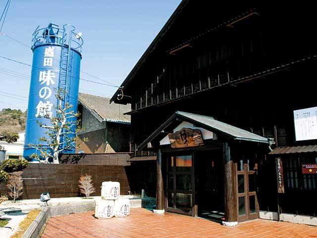 盛田味の館(見学)