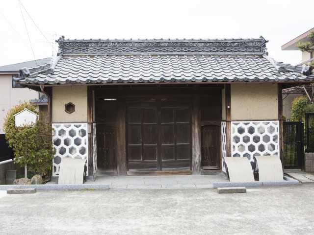 廣間家の門