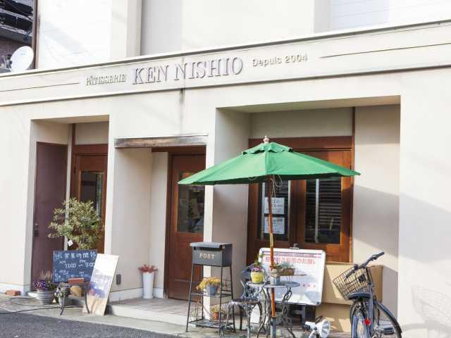 KEN NISHIO