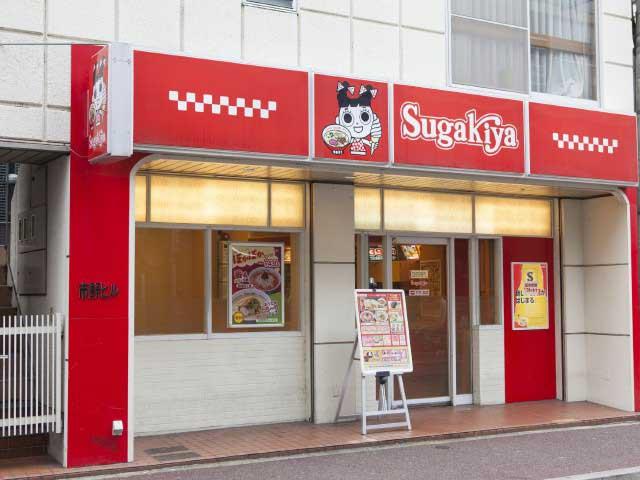 スガキヤ 大須赤門店