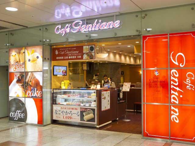 カフェ ジャンシアーヌ JR名古屋駅店