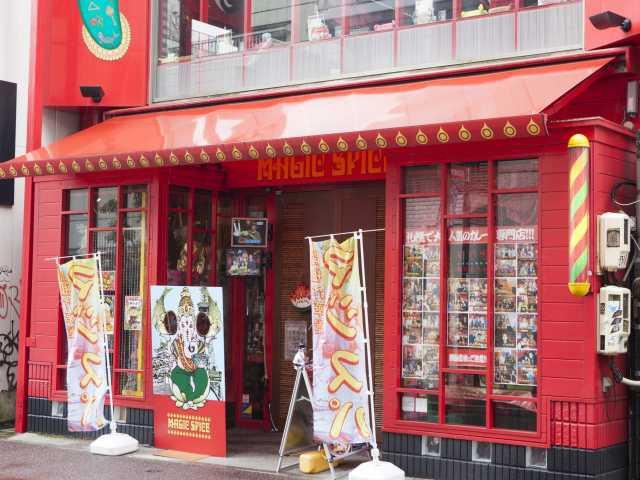 MAGIC SPICE 名古屋店