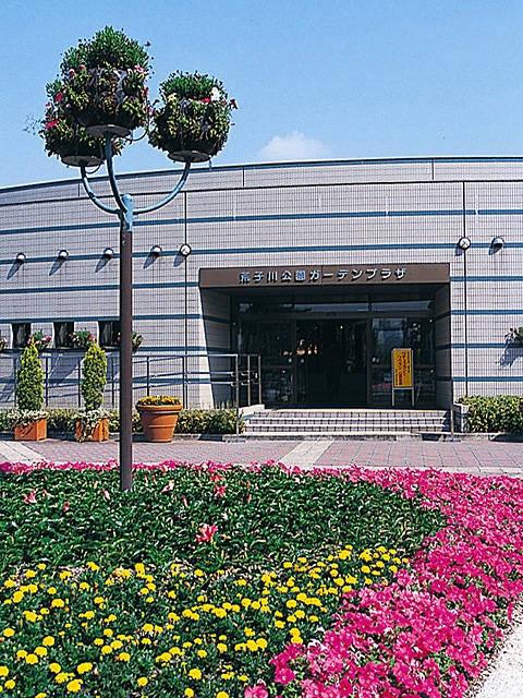 荒子川公園ガーデンプラザ