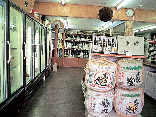 早福酒食品店