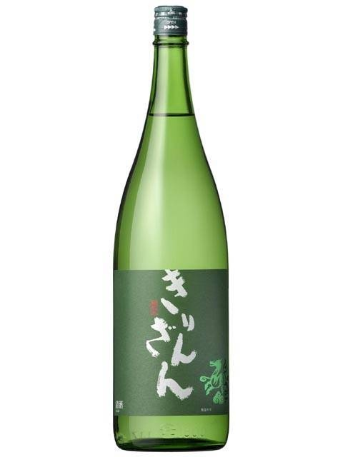 麒麟山酒造