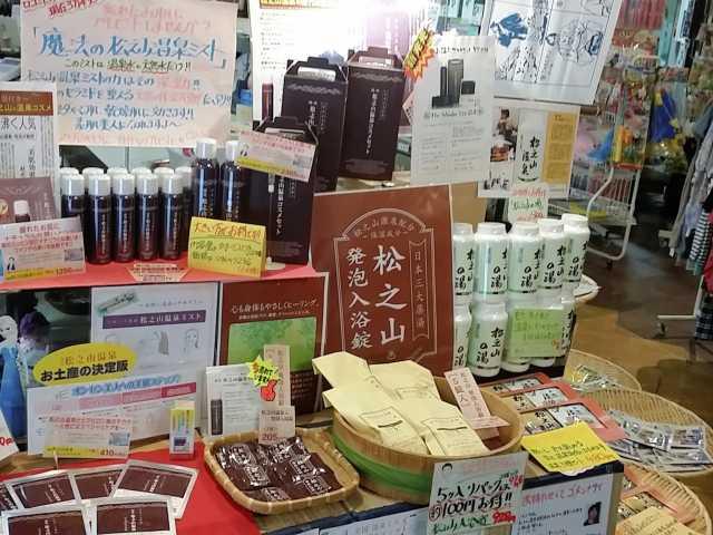 おみやげと画廊喫茶の店 十一屋商店