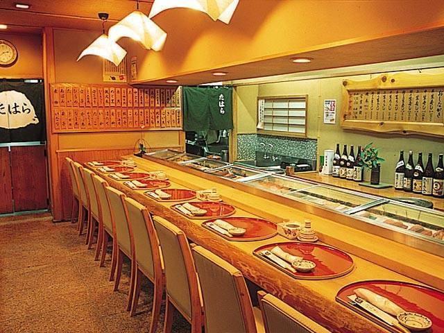 寿司海鮮 たはら