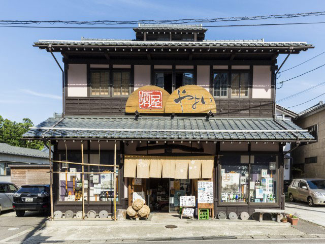 酒屋やよい 弥彦神社前店