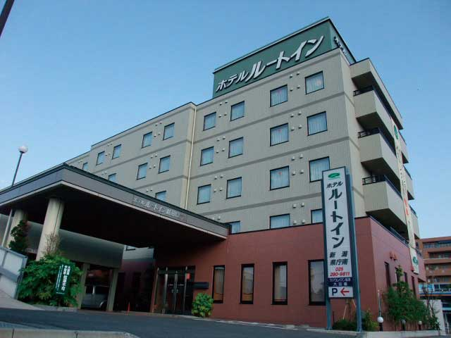 ホテルルートイン新潟県庁南