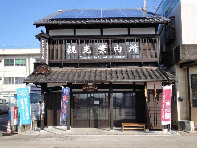 村上駅前観光案内所「むらかみ旅なび館」