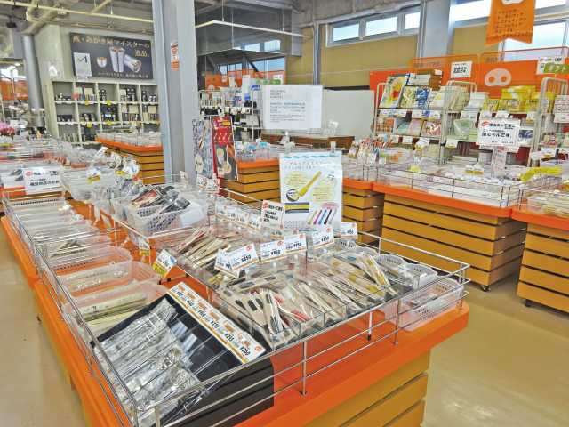 STOCK BUSTERS 燕店