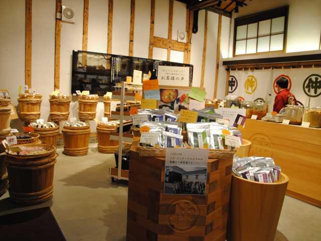峰村醸造 直売店