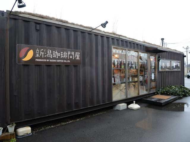 新潟珈琲問屋 ぴあ万代店