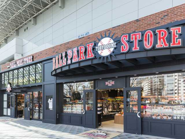 BALL PARK STORE