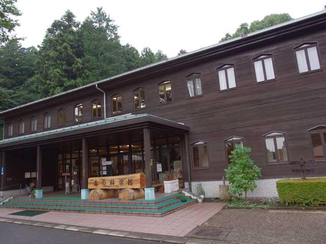 森林総合研究所 多摩森林科学園