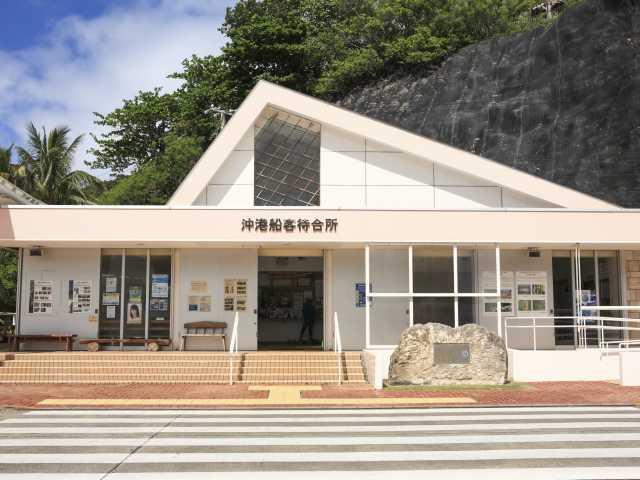 小笠原母島観光協会