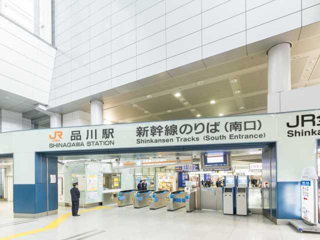 東海道新幹線品川駅