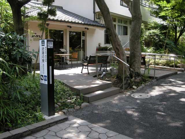 史跡の駅 おたカフェ