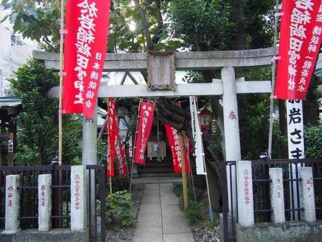於岩稲荷 田宮神社