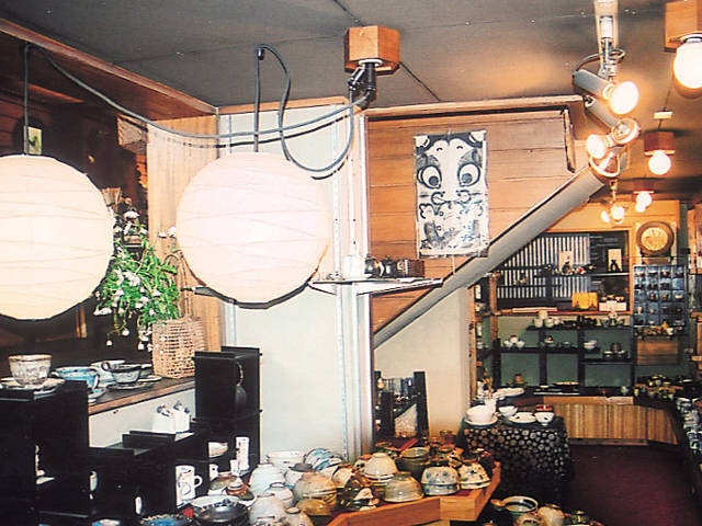 陶と木乃器の店ゑびすや
