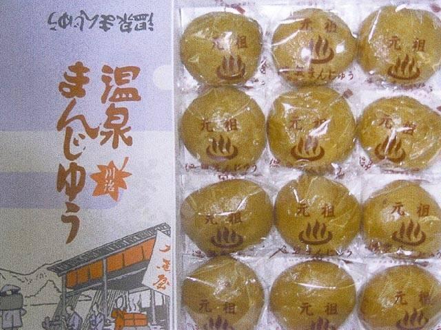 大黒屋製菓店