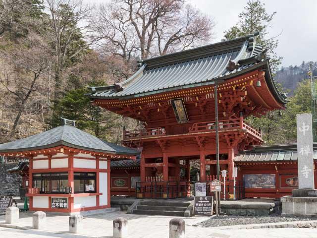 日光山中禅寺(立木観音)