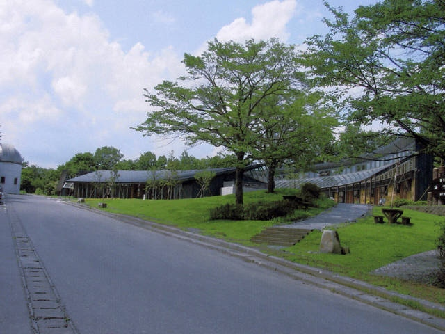 益子県立自然公園