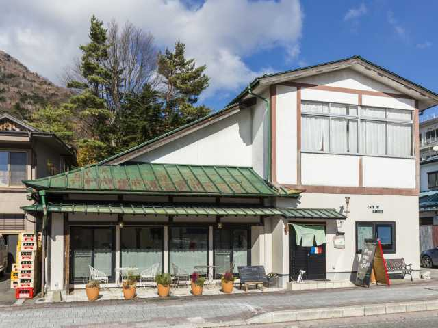La cuisine naturelle Cafe de Savoie