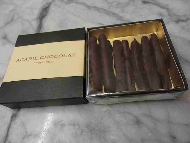 手づくりショコラ工房 アカリチョコレート