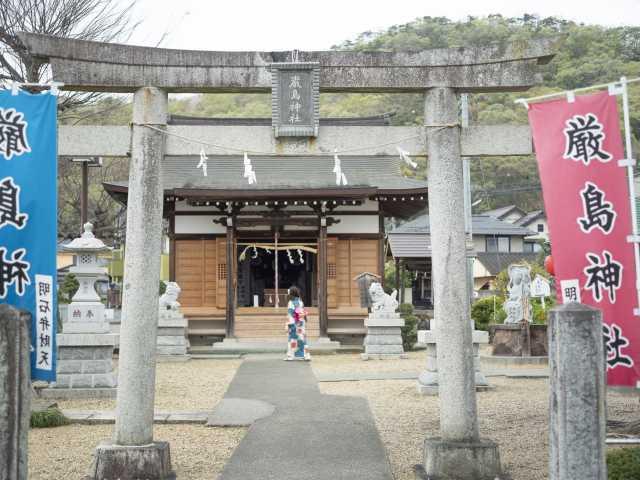 厳島神社 美人弁天