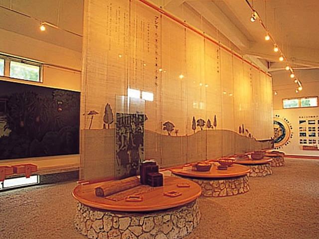 西表石垣国立公園 黒島ビジターセンター