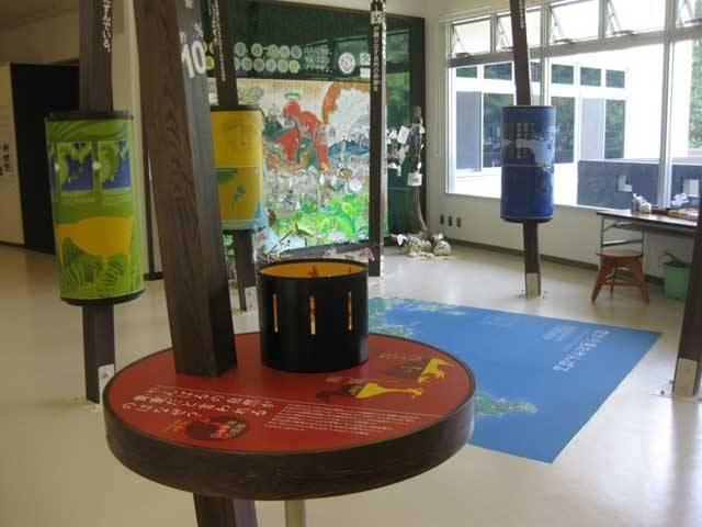 やんばる野生生物保護センター「ウフギー自然館」