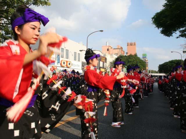 沖縄国際カーニバル
