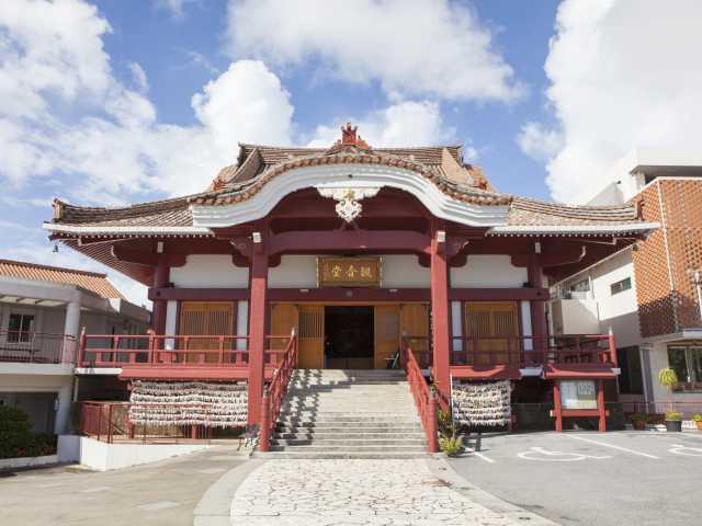 首里観音堂(臨済宗 慈眼院)