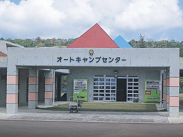 東村村民の森・つつじエコパーク