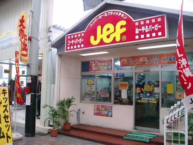 Jef サンライズ那覇店