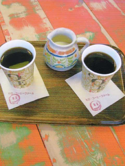 ヒロ・コーヒーファーム沖縄