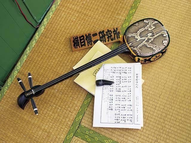 横目博二研究所三線体験教室