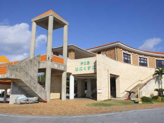 伊江島物産センター