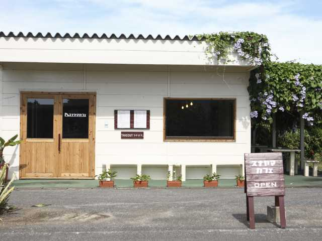 スナヤマカフェ