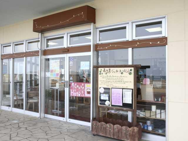 うるまジェラート工房&カフェ